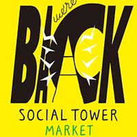 SOCIAL TOWER MARKETに出店します!